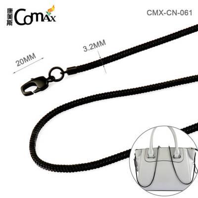 Bag Chain with Hook Black Brass Metal Handbag Chain