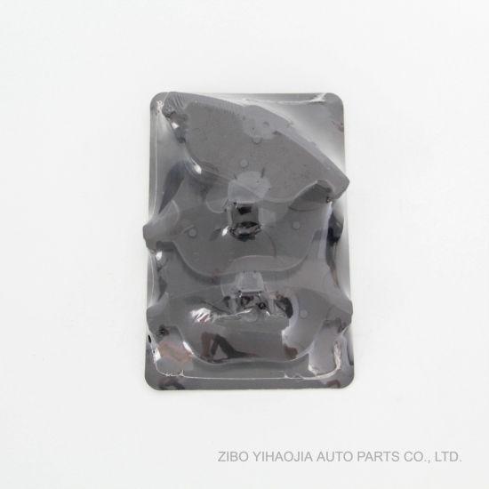 Ceramic Brake Pads D1341 for Mercedes-Benz (FDB1980/24254)