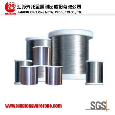 7X7-1.5 Galvanized Steel Wire Rope (DSCF0512)