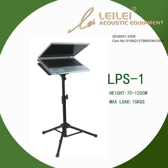 Foldable & Adjustable Laptop Stand (LPS1)