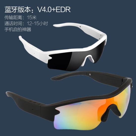2016 New 4.1V Three Glasses Lens Smart Glasses Polaroid Bluetooth Sunglasses