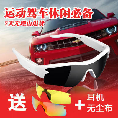 Bluetooth Sunglasses Wireless Bluetooth Headset with Micphone