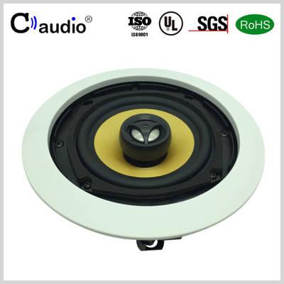 C5800 5.25 Inch Titanium Dome Tweeter Professional Loud Audio Mini Home Theater Ceiling Speaker with