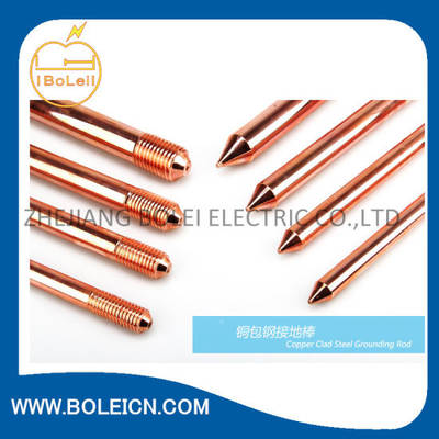 Copper Bonded Rods, Earthing Rod, Copper Grounding Rods, Ground Rods