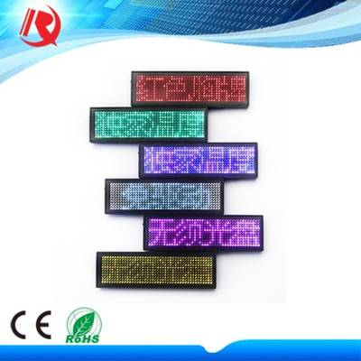 Simple and Easy to Use Rechargeable LED Name Tag