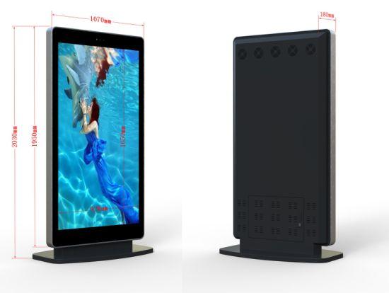 55inch Educating and Training High Brightness 1080 TFT LCD Display