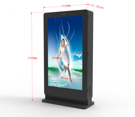 55inch Educating and Training High Brightness 1080 TFT LCD Display pictures & photos