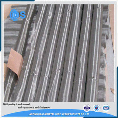 Hot Sell Stainless Steel Screen Mesh Weave Wire Mesh pictures & photos