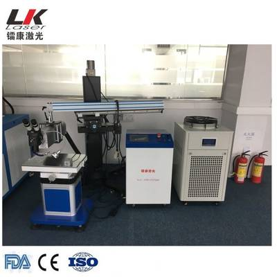 Manipulator Stainless Steel Mould Laser Soldering Machine Mould Repair Laser Welding Equipment