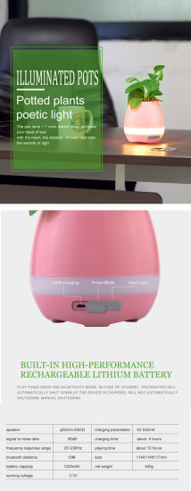 New Arrival ABS Smart Music Flowerpot Smart LED Flower Pot with Bluetooth Speaker and LED Lamp pictures & photos