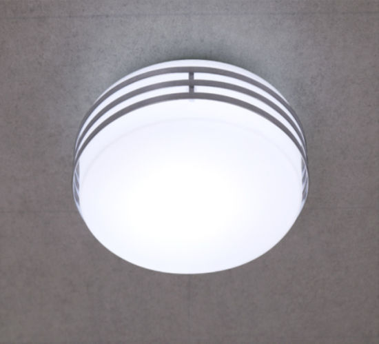 Modern Round LED Ceiling Light with White Glass Shade 8W