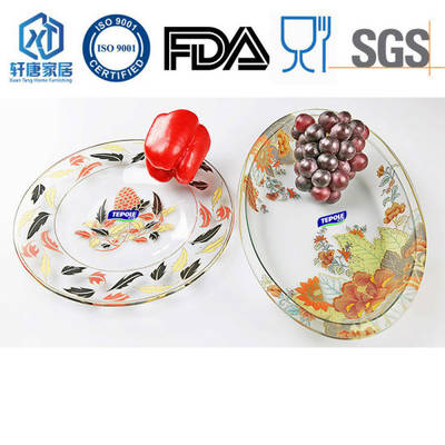 Round Glass Tray Fruit Glass Tray Cake Glass Tray