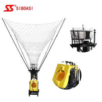 Siboasi Model (S6829) Common Basketball Machine Shooting Equipment