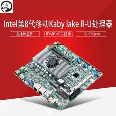 I3, I5, I7 I3-8100u, I5-8200u, I7-8500u Mini-Itx Integrated Motherboard