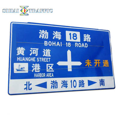 Aluminium Reflective Road Safety Sign Boards