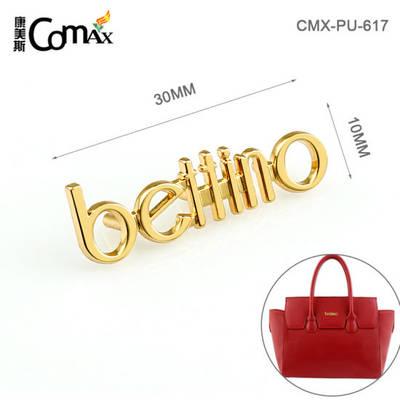 OEM ODM Hot Sale Fashion Letters Together Gold Custom Metal Logo Plate Tag Label for Handbags