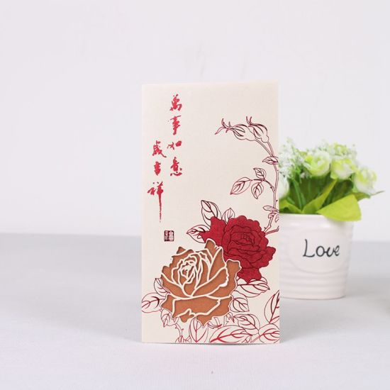 Good Luck and Happiness Pocket Envelope Fashion Style Custom
