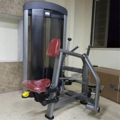 Gym Fitness Equipment Machine Rowing Machine Xh909 Seated Row Exercise Equipment