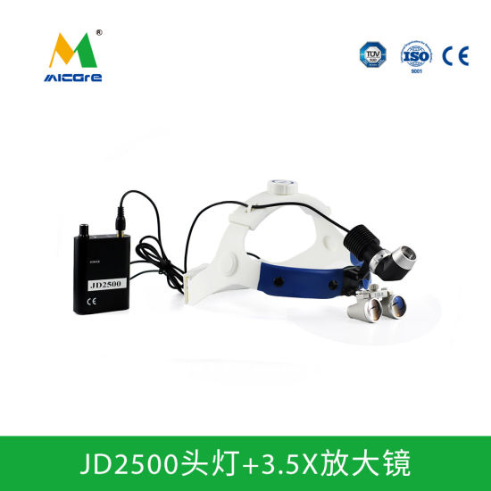 Jd2500+3.5X 10W Medical Headlight with 3.5X Loupes