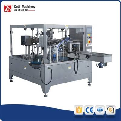 Sauce Paste Double Filling Packing Machine