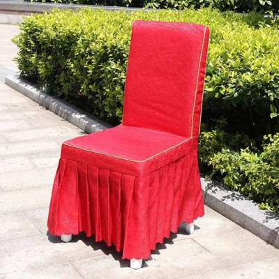 Spandex Polyester Fabric Wrinkled Style Colored Home Chair Cover (JRD916)
