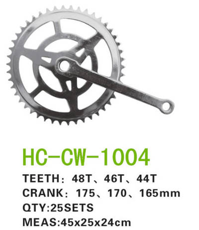 Bicycle Parts of Chainwheel & Crank for Duty Bike (CW-1004)