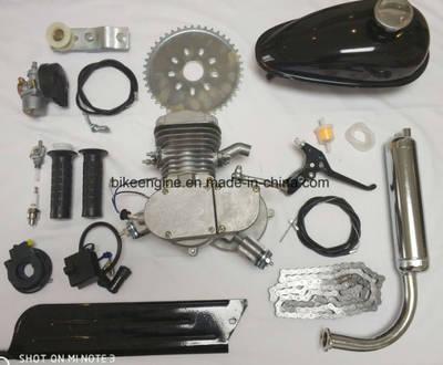 Sliver 2 Stroke 80cc Kit/ F80 Kit