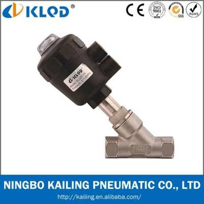 2 Way Piston Angle Seat Valves