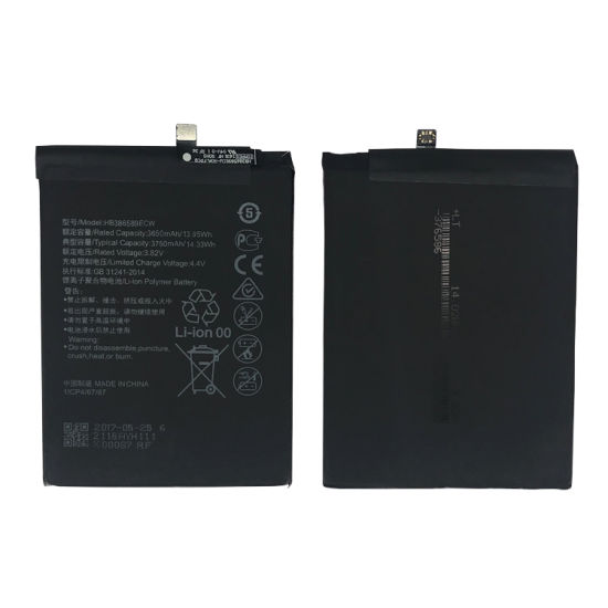 Cell Phone High Quality Li-Polymer Battery for Huawei P10 Plus