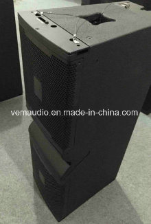 Double 12 Inch Line Array (VRX9212)