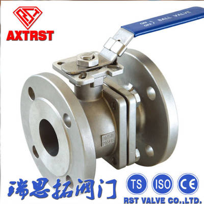 2PC DIN Stainless Steel Flange Ball Valve with ISO5211 Mounting