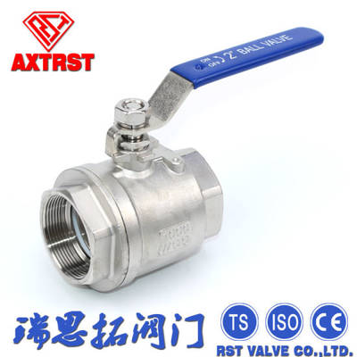 2PC Floating Full Port Thread Stainless Steel Ball Valve