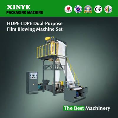 HDPE & LDPE Film blowing machine