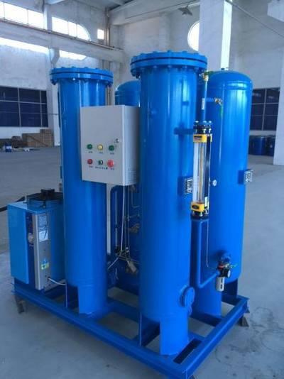 Oxygen Generation System