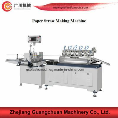 Paper Straw Machine