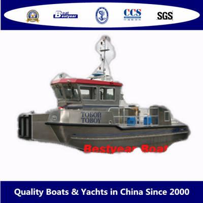 Aluminum Cargo Boat of 10-18m