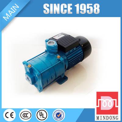Hmp Series Horizontal Multi-Stage Centrifugal Pump