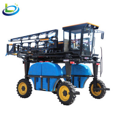 Boom Sprayer_Fujin Lixing Plant Protection Machinery