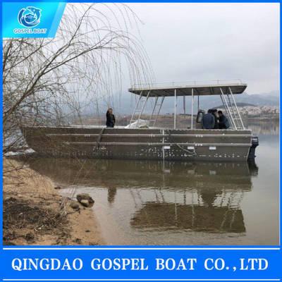 7.89m High Quality Working Transport Cargo Aluminum Landing Craft Boat