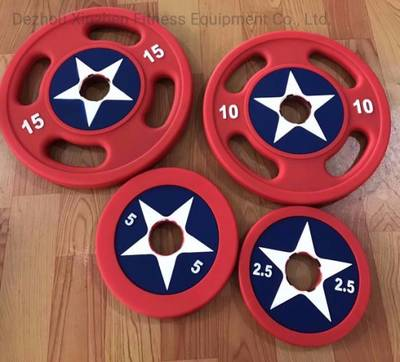 Captain America Gym PU Barbell Bumper Weight Plate