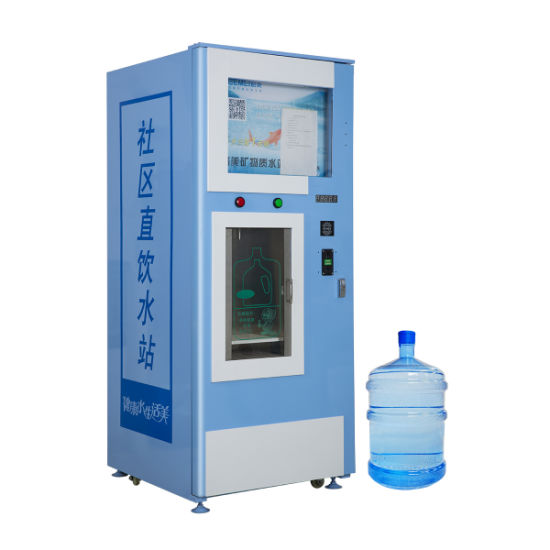 Outdoor Commercial RO Water Purifier Drinking Water Vending Machine