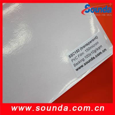 Sounda High Quality 150g Clear Static Cling Film