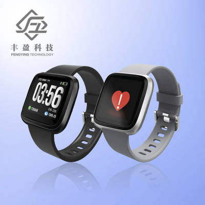H108 Waterproof Pedometer Sport Fitness Activity Tracker Blood Pressure Smart Bracelet
