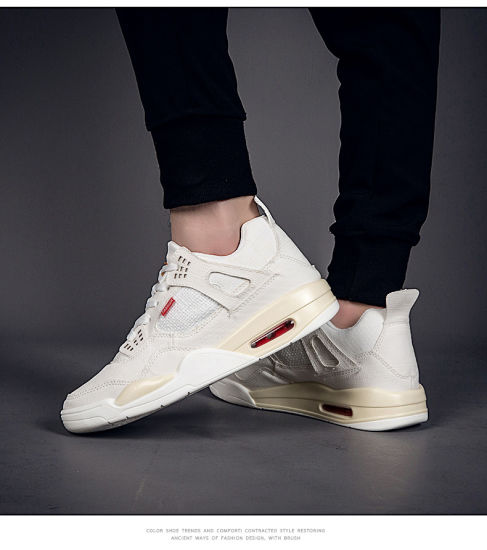Nice High Quality Men Casual Shoes, Own Brand New Design Mens Summer Sneakers, High Fashion Sneakers