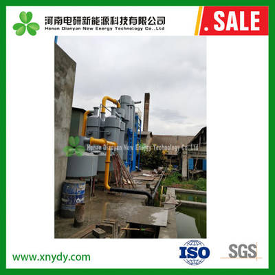 Biomass Gasification Wood Straw Rice Husk Power Plant Price