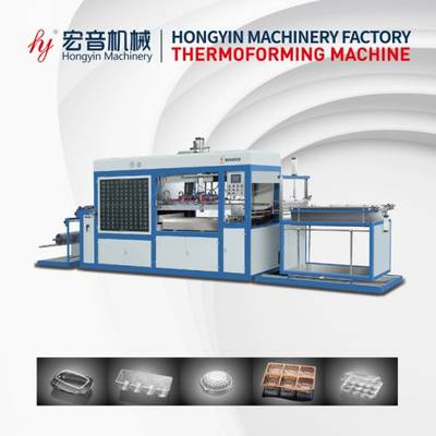 Automatic Thermoforming Food Vacuum Blister Package/Pack/Packing/Packaging Machine