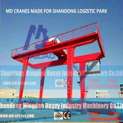 Double Girder 30t Container Gantry Crane for You