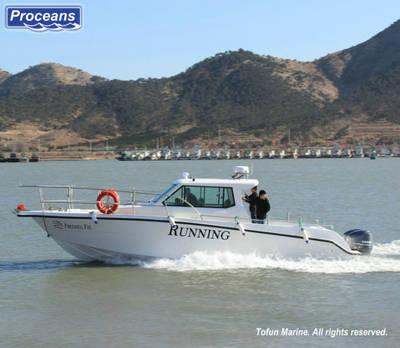 Fiberglass Cabin Fishing Boat RS37/ 5 Years Warranty/ Ce Approval