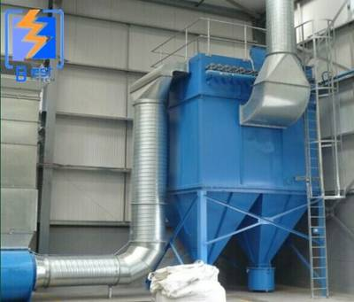 Furnace Plant Environmental Protection Device Dust Collector