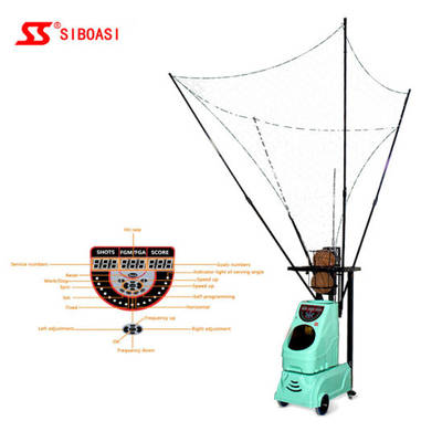 Siboasi (S6839) Smart Basketball Shooting Machine